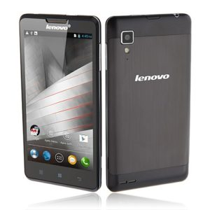 Lenovo_P780_53b936577d9ea1